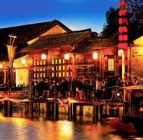 【就來烏鎮住一晚吧】姑蘇古典園林、上海超級城市、享樂4日(升等國際品牌、無購物站)
