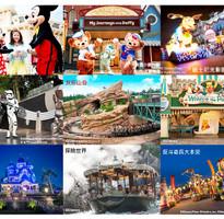 《香當歡樂》香港迪士尼樂園.昂坪360.海洋公園雙樂園3日遊【高雄出發】