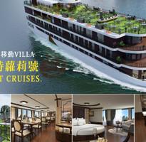 北越雙龍灣~移動VILLA最新瑪格麗特蘿莉號Margaret Cruises.水上木偶戲.無購物5日