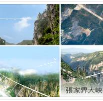 《輕旅精選》張家界、大峽谷玻璃橋、天門山、天子山5日◆無購物