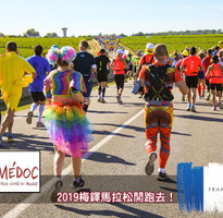 【省3千再送小費】法國梅鐸馬拉松、聖米歇爾山、遊船宴11日(路跑組)