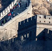 《旅展精省》北京故宮紫禁城5日(無購物、無自費)