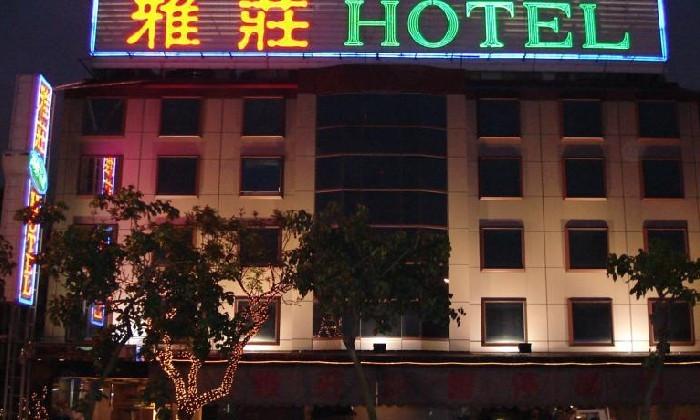 台北雅莊商務旅館