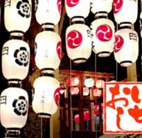 特別企劃《熱力夏季!日本三大慶典》京の祇園祭.鵜飼夜行船.和菓體驗5日*******前16名贈小費!(4/30止)*******