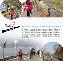 【主題旅遊】環琵琶湖自行車200公里挑戰5日_京都、滋賀