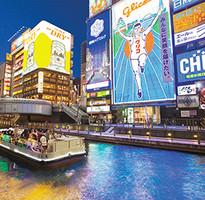萬歲關西~漫遊三都物語、日本環球影城VIP專屬入園、阿倍野展望台五日(含稅)