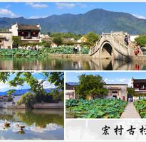《現省10000》黃山山上兩晚、千島湖、杭州西湖8日●西海酒店、無購物