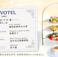 新世界七大奇景下龍灣陸龍灣飯店下午茶~超值五日(含稅)
