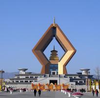 陝甘雙城~西安兵馬俑法門寺、黃河石林麥積山石窟、大唐迎賓5天