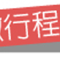 港珠圳親子遊 三大主題樂園+五大秀4日(香港迪士尼、錦繡中華民俗村、長隆海洋王國、無購物+無自費)