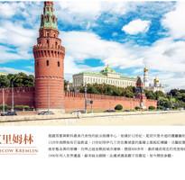 【超值俄羅斯】莫斯科地下宮殿、絕美宮殿莊園、聖彼得堡雙飛8日