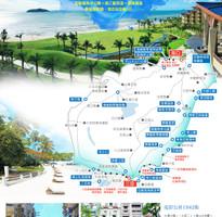 玩匠海南 亞龍灣森林公園+過江龍索道+玻璃棧道、酒店自助餐5日