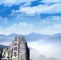 山東破盤GO~青島五星酒店、夢歸琴島秀、淘金小鎮DIY、青島啤酒館八日(含稅、無購物)