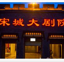 《超值優選》世界遺產西湖、烏鎮水鄉、宋城千古情、京杭運河、江南4日●無購物.無自費