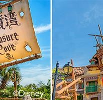《現折一萬》玩具總動員保證入住、迪士尼優先通道、旗艦海洋公園、江南蘇杭烏鎮水鄉6日遊