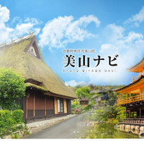 閃亮關西PART2‧京都、美山原鄉散策合掌村、古都神社巡禮、環球影城5日(台南出發)