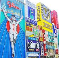 【關西五都。不走樂園】美山合掌村、貓咪鐵道、黑潮市場、神戶牛鐵板燒5日