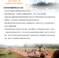 【主題旅遊】吳哥窟馬拉松大賽5日_大小吳哥、女皇宮
