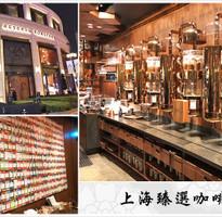 《特選江南》悠遊上蘇杭嘉興5日●上海影視城、船遊西湖、雙古鎮