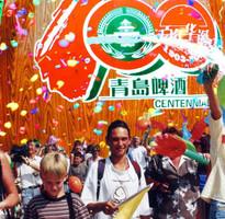 青島夏日狂歡啤酒節、品美酒、嚐海鮮鮑魚5日【升等乙晚國際酒店海景房】