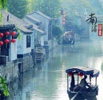 蟹逅江南、遊西湖、南潯古鎮、蘇州藕園5日【蟹宴+大閘蟹】